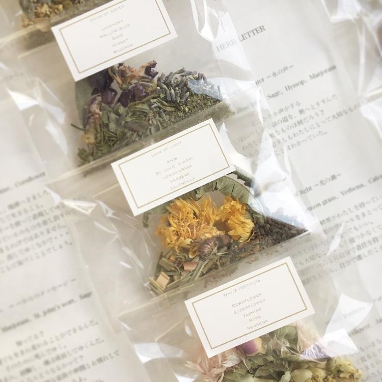 Herb letter